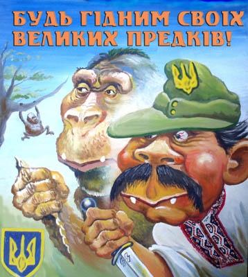 Если депутаты увидят, что у Януковича есть серьезный соперник, то большинство будет испаряться, - Гарань - Цензор.НЕТ 4904
