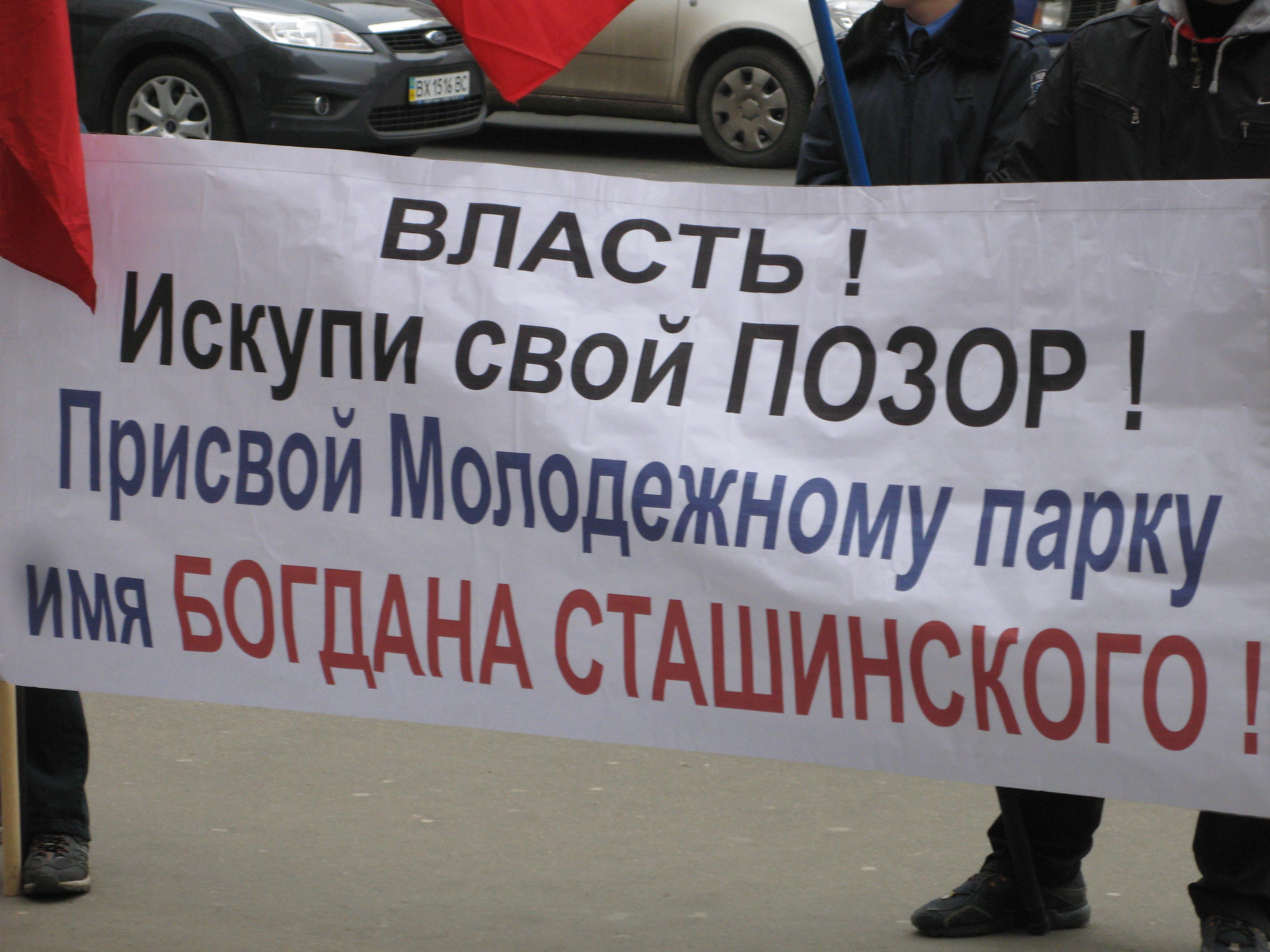 НБП Харьков