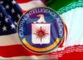 ЦРУ в Иране